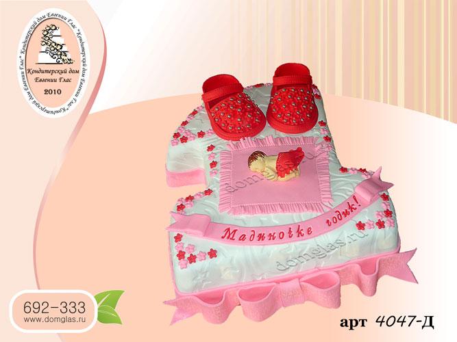 д торт единица пинетки малыш на подушке