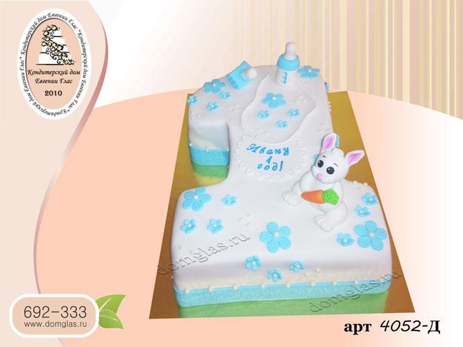 д торт детский единичка голубая с зайчиком