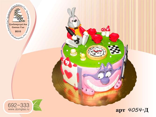 д торт алиса в стране чудес кролик фигурка