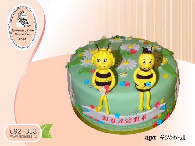 д торт пчелка майя и вилли на поляне