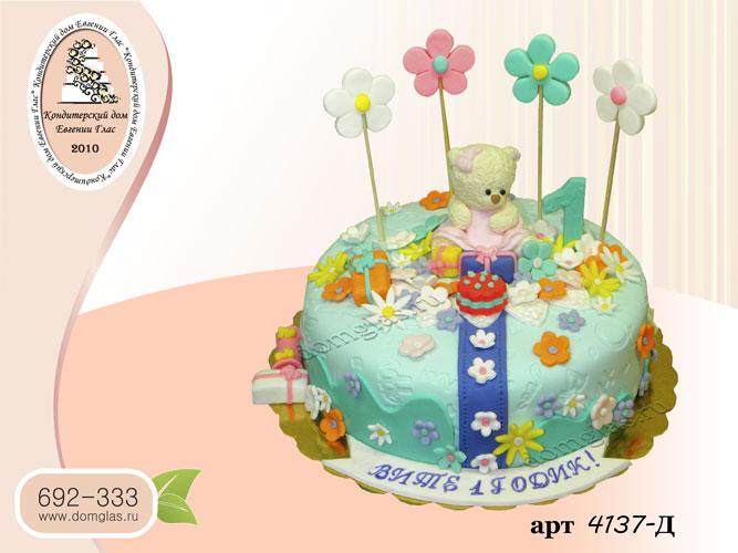 д торт годик мишка цветочки подарки
