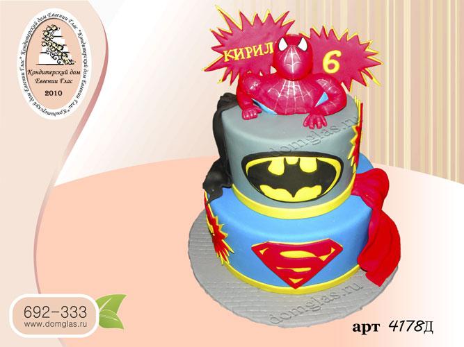 д торт двухярусный человек паук бетмен и супермен