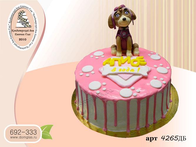 дб торт детский щенячий патруль скай