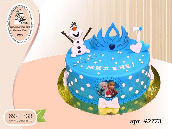 д торт детский фотопечать фигурки холодное сердце
