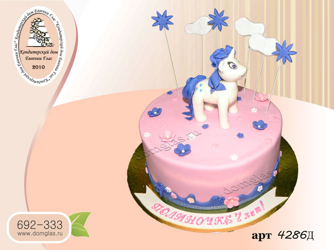 д торт детский единорог райти звездочки