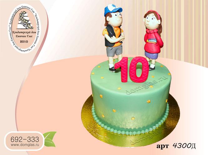д торт детский  3д фигурки мальчик и девочка