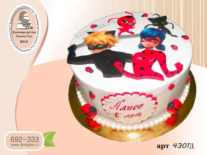 д торт детский Леди Баг и супер герои