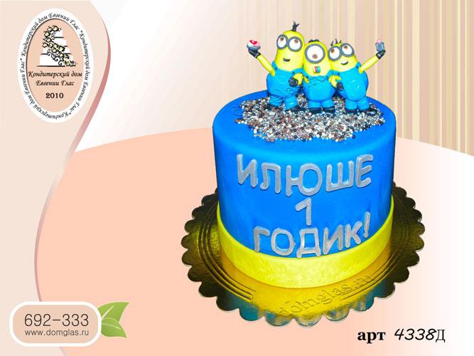 д торт детский три миньона