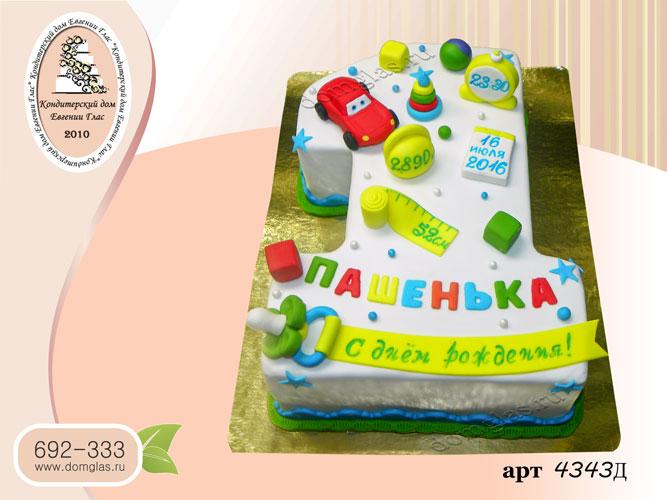 д торт детский на годик метрика