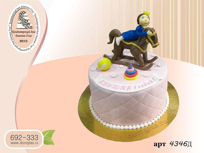 д торт детский принцесса на лошадке