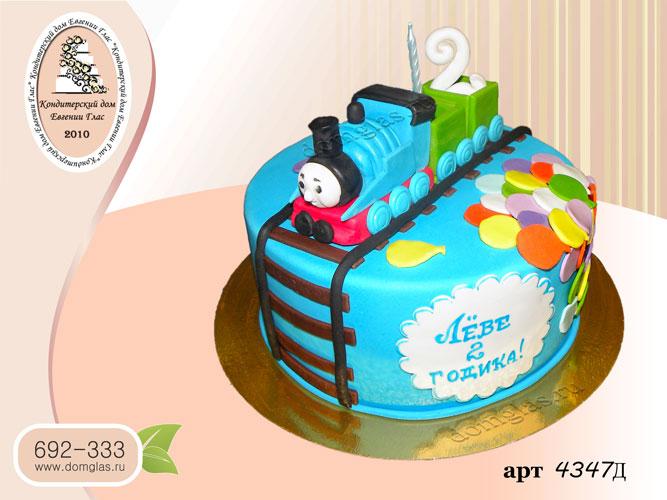 д торт детский паровозик Томас