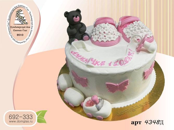 д торт детский на годик бело-розовый пинетки мишка