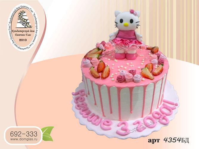 дб торт детский безмастичный Китти бело-розовый