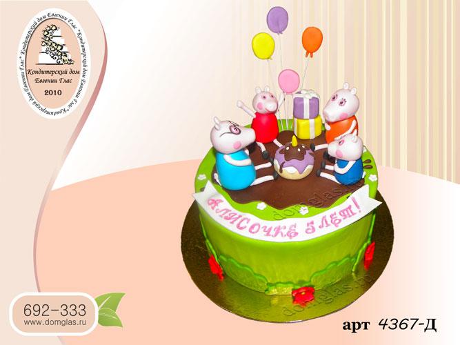 д торт детский день рожденья свинки Пеппы
