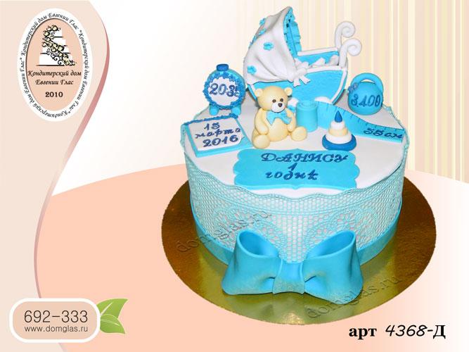 д торт детский на годик голубой с кружевом