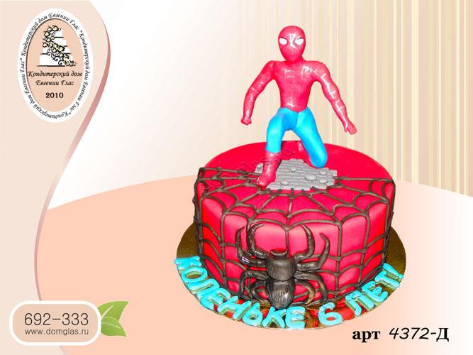 д торт детский человек паук с фигуркой