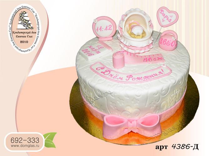 д торт детский белый розовый метрика