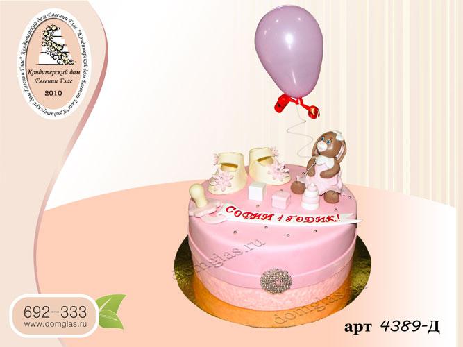 д торт детский зайка с шариком