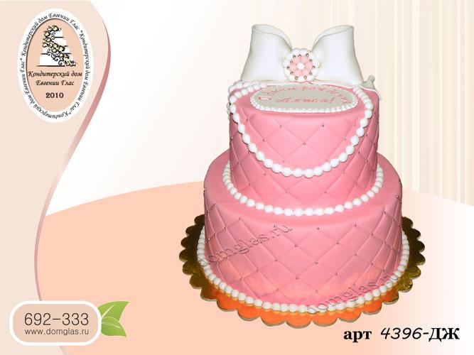 дж торт двухярусный с бантом и бусами