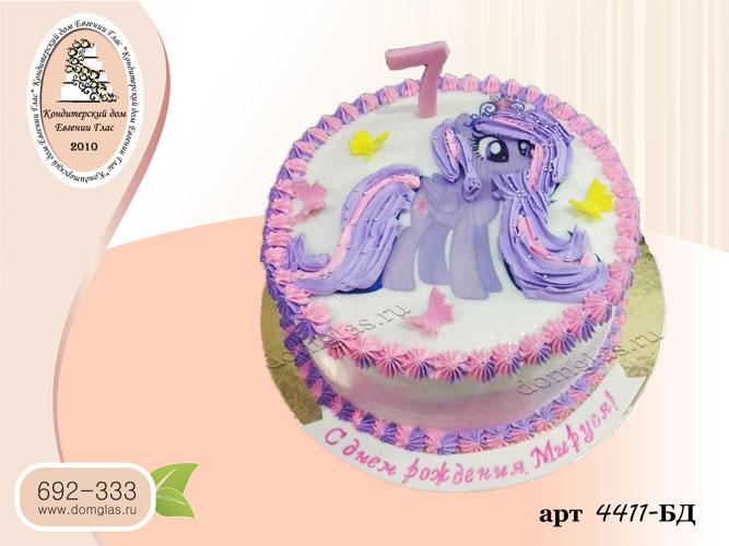 дб торт детский кремовый пони искорка