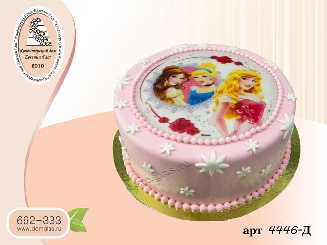 д фото торт принцессы