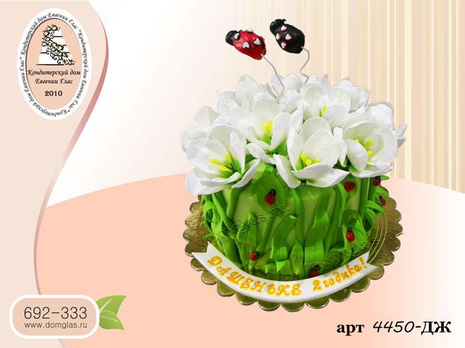 дж торт букет поляна подснежники