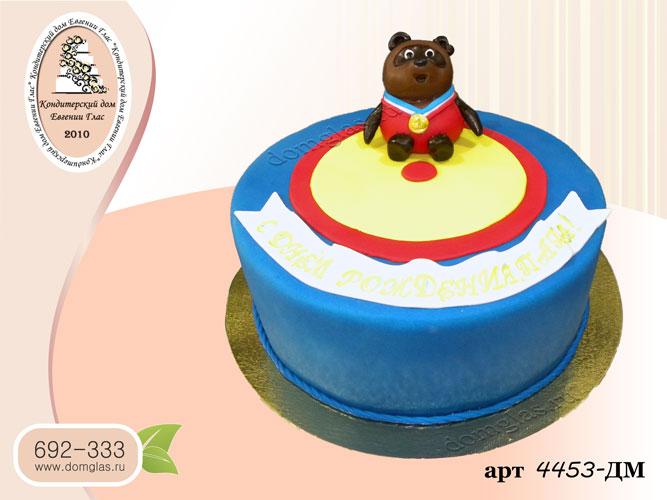 дм торт мишка борец на татами