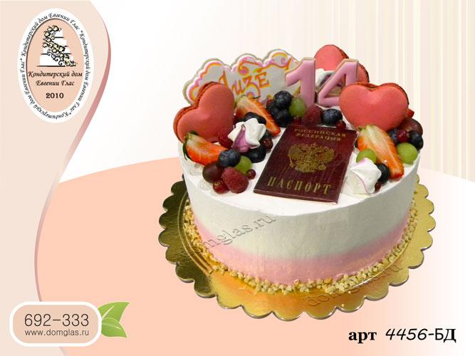 дб торт амбре макарон ягоды паспорт