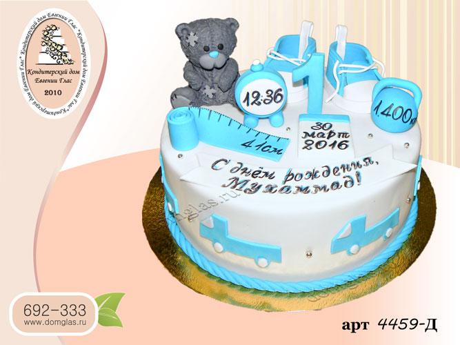 д торт на годик мишка пинетки метрика