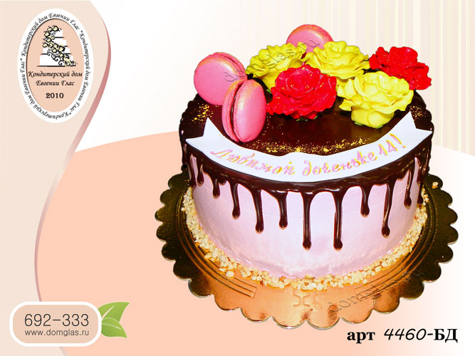 дб торт потеки макарон розы