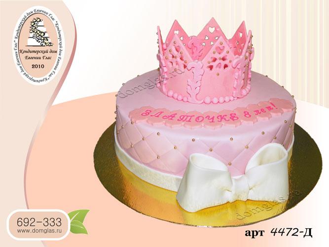 д торт корона бант