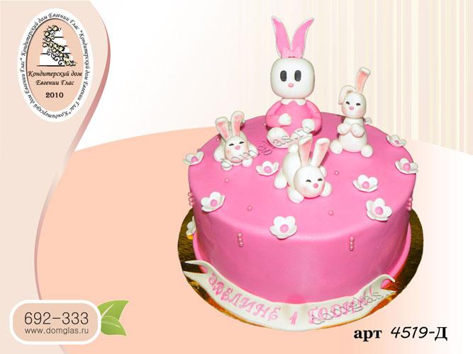 д торт розовый зайка с зайчатами