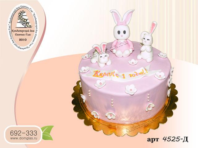 д торт зайчик с зайчатами