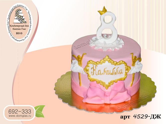 дж торт розовый с балеринами