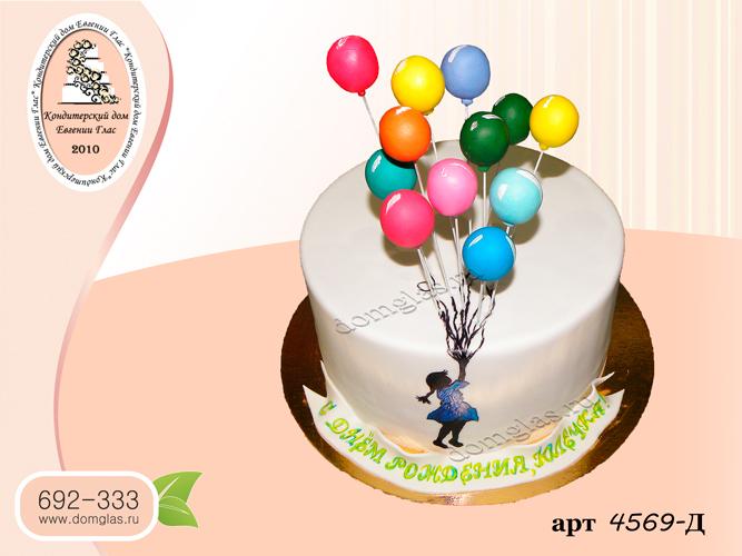 д торт белый 3д воздушные шары