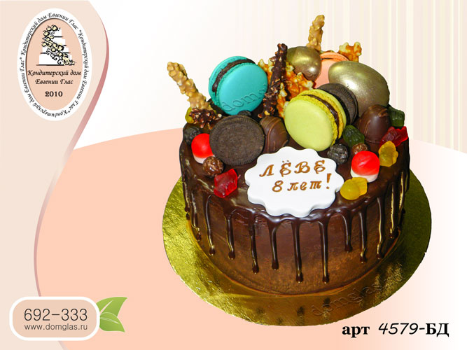 дб торт шоколадный глазурь макарон сладости