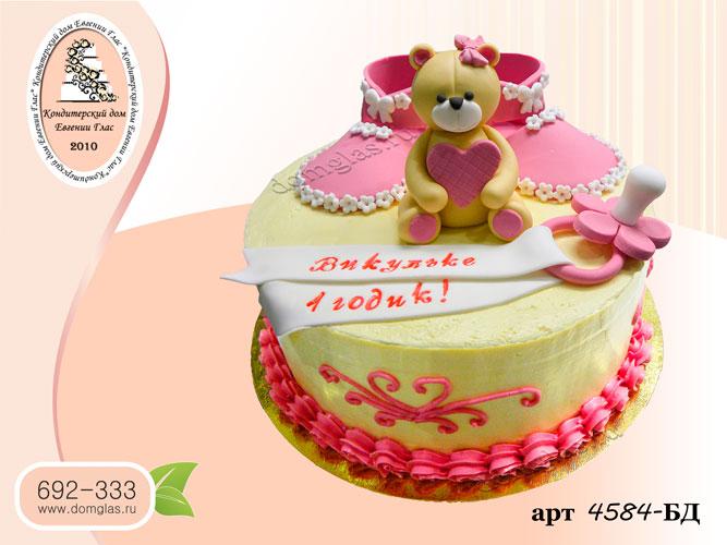 дб торт розовые пинетки мишка соска