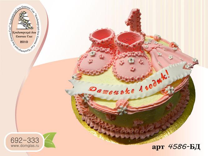 дб кремовый торт пинетки платье