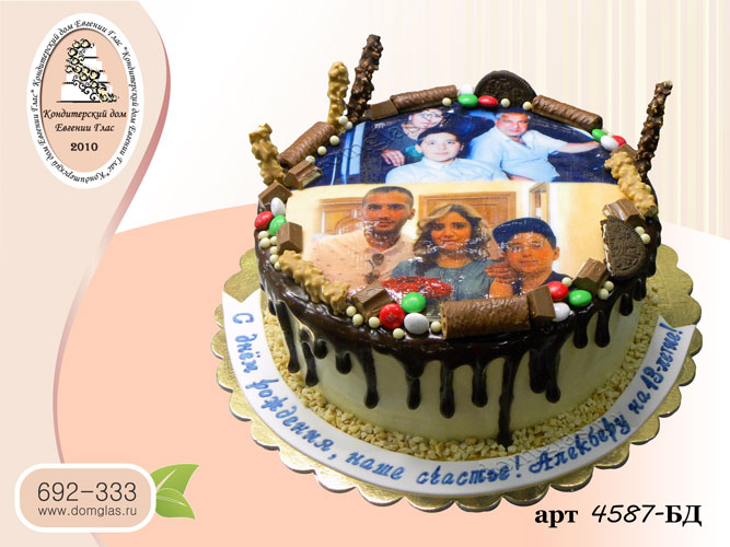дб фото торт с потеками и сладостями