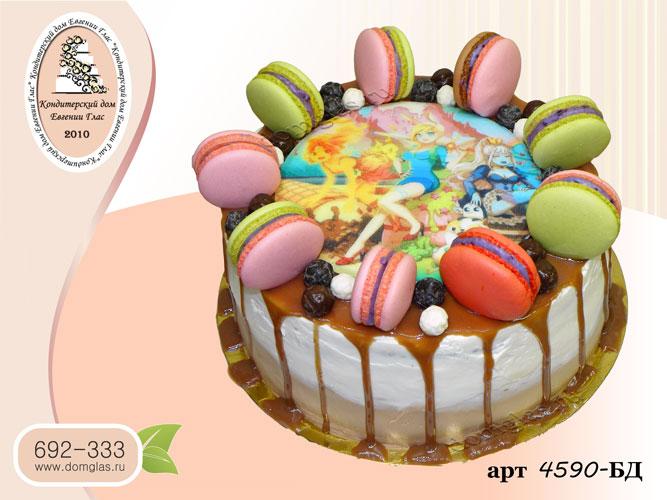дб фото торт карамель макарон