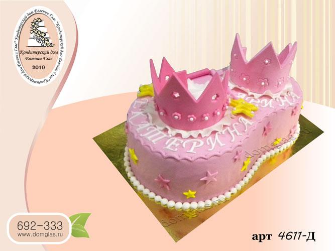 д торт для девочек две короны