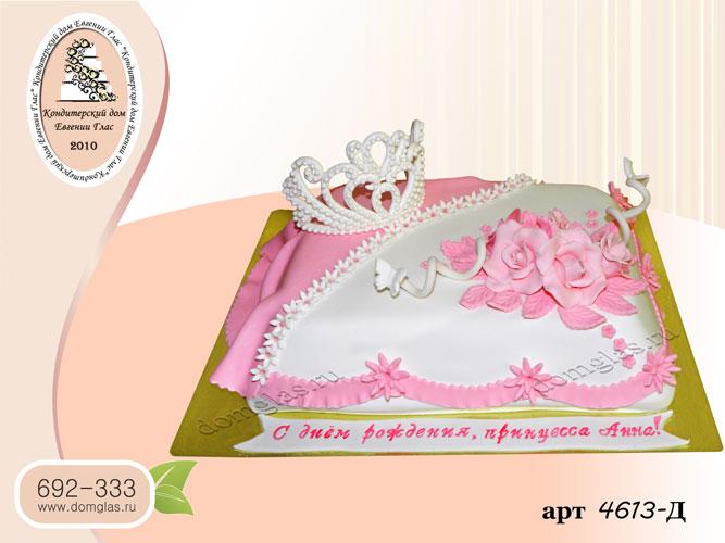 д торт розы корона
