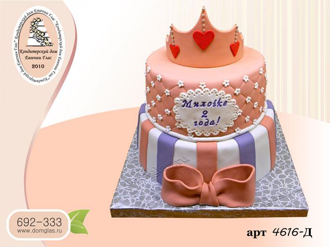 д торт два яруса корона цветочки сердечки