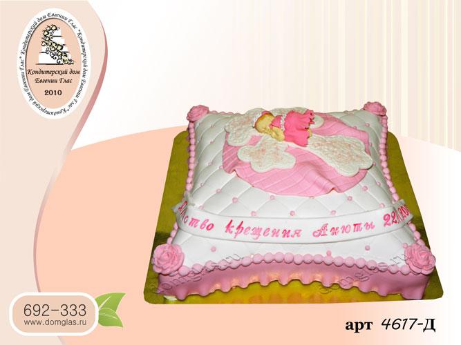 д торт на подушке малышка крещение