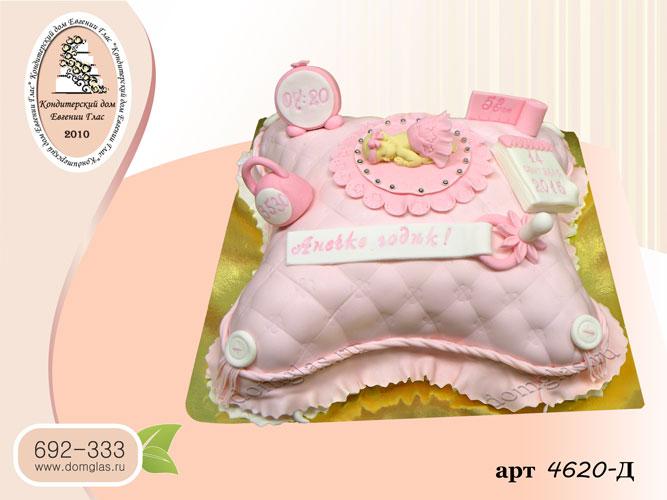 д торт на розовой подушке малышка метрики