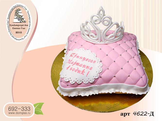 д торт подушка бусины корона
