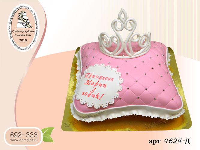 д торт розовая подушка бусины корона