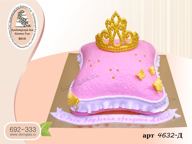 д торт подушка корона с бусинами