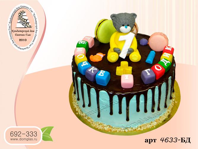 дб глазурный торт мишка кубики макарон