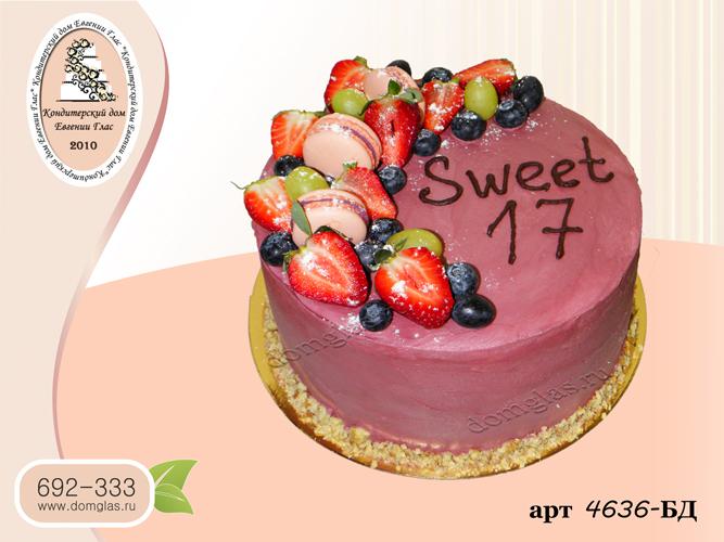дб торт ягоды макарон